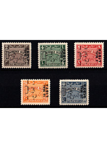 LIBYA 1951  Comlpete set of 5 stamps Libya United Independent Postage Due for TRIPOLITANIA