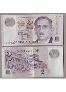 SINGAPORE 2 Dollari 2005 Circualted