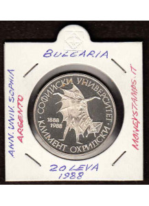 BULGARIA 20 Leva 1988 Proof  100° Anniversario Università Sofia KM# 173