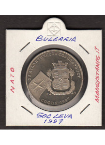 BULGARIA 500 Leva 1997 Nato KM# 229 Copper-Nickel-Zinc