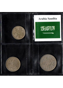 ARABIA SAUDITA set monete circolate da 10 - 25 - 50  Halala