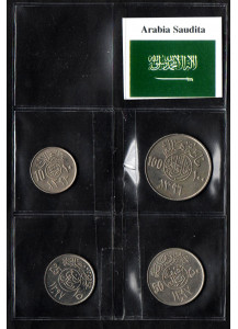 ARABIA SAUDITA set monete circolate da 10 - 25 - 50 - 100 Halala