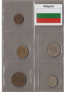BULGARIA set di monete circolate da 1 - 2 - 5 - 10 - 20 Stotinki