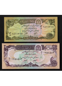AFGHANISTAN lotto di 2 banconote 10 e 20 Afghanis 1979 Fds