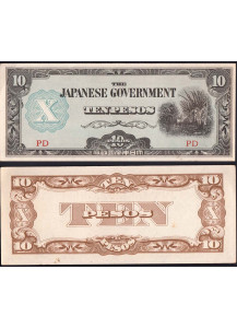 FILIPPINE (Japanese Occupation) 10 pesos 1942 Fds