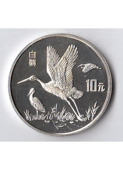 CINA 10 yuan Argento 1992 Cicogne bianche KM # 454 Proof