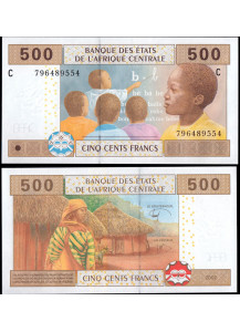 CHAD (C.A.S.) 500 Francs 2002 (2018) Fior di Stampa