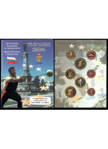 BULGARIA 2004 serie completa 8 monete coin collection prova