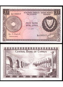 "CIPRO 1 Pound ""Viaduct and Pillars"" 1978 Fior di Stampa"