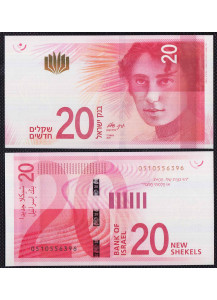 ISRAEL 20 New Sheqalim 2017 Uncirculated