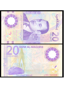 MOROCCO 20 Dirhams 2019 Commemorative Polymer Fds