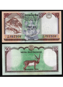NEPAL 10 Rupees 2017 Uncirculated
