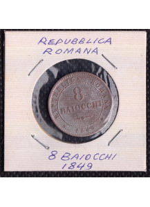 2nd Roman Republic 8 Baiocchi (Rome 1849) VF+