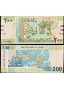 Sudan 200 Pounds 2019 Uncirculated