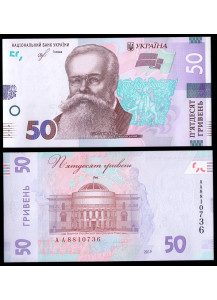UKRAINE 50 Hryven 2019 Uncirculated