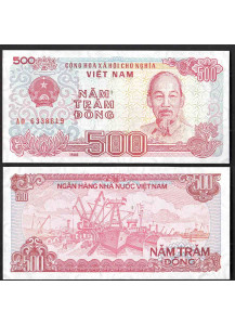 VIET NAM 500 Dong 1988 Fior di Stampa