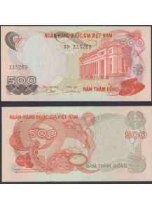VIET NAM SOUTH 500 Dong 1970 Fds