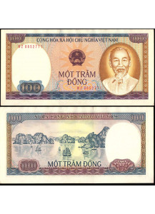 VIET NAM 100 Dong 1980 Fior di Stampa