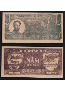 VIET NAM 5 Dong 1948 Green/Brown Fior di Stampa
