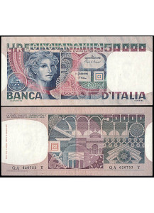 Liras 50.000 Face of a Woman mark Leone San Marco 1980 Extra Fine