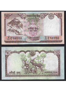 NEPAL 10 Rupees 2008 Fds