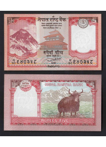 NEPAL 5 Rupees 2017 Uncirculated