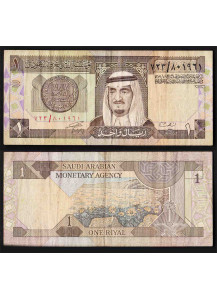 ARABIA SAUDITA 1 Riyal 1984 MB