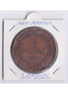 2nd Roman Republic 8 Baiocchi (Bologna 1849) Very Fine