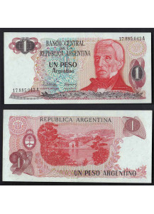 ARGENTINA 1 Peso Argentino 1983 Fds