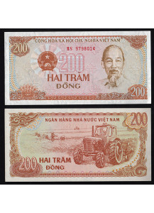 VIET NAM 200 Dong 1987 Fior di Stampa